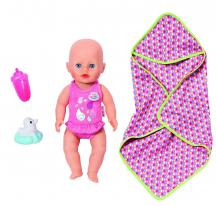 Zapf Creation Baby Born My Little 825341 Kúpacia bábika
