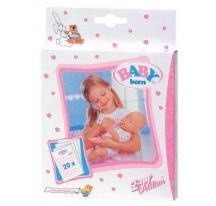 Baby Born strava
